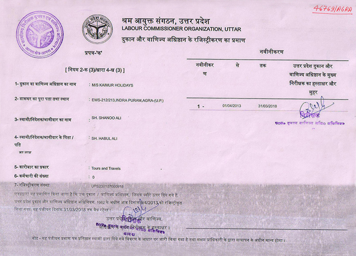 Registration issued by competent authority of Government of India