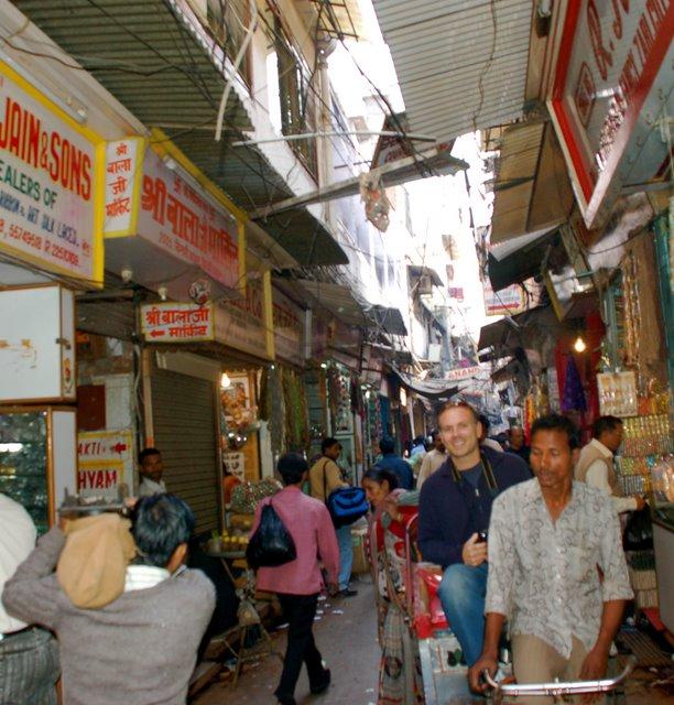 Kinari Bazar, Agra